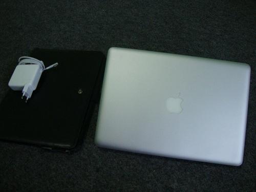 MacBook Pro 7.1  (3)